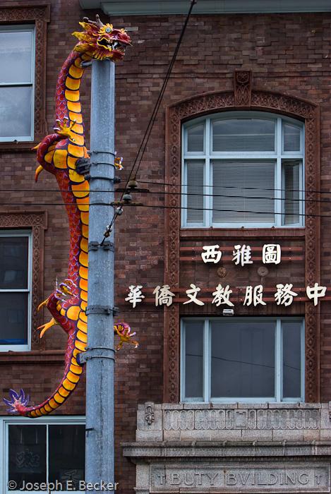 Street Light Dragon
