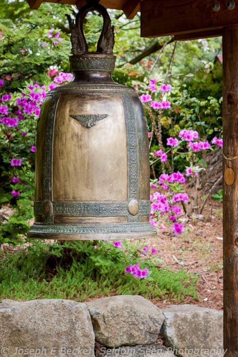 Kubota Bell